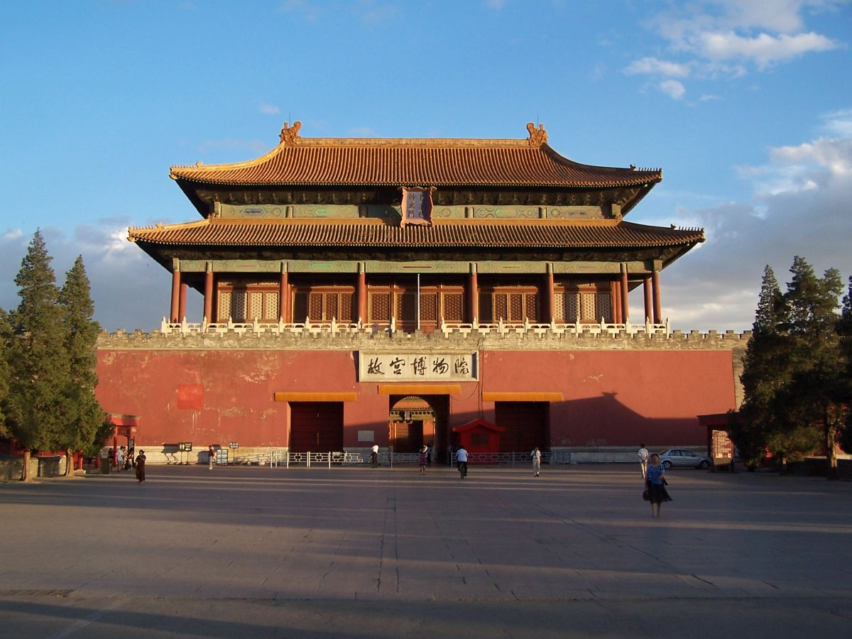 Forbidden City — Beijing, China